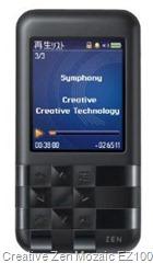 CreativeZenMozaicEZ100 thumb Amazon Deals der Woche: Nokia Handy + Creative Zen Mozaic EZ100