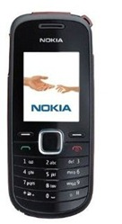 nokia1661 thumb Samsung Digitalkamera ES65 + Nokia 1661 für 50€