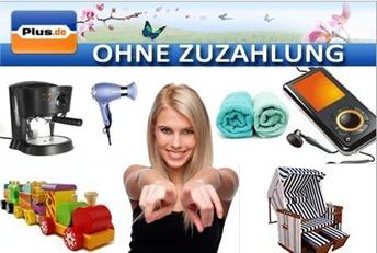 pluscitydeal2 DER HAMMER: 25€ Plus Gutschein für 5€ – ohne Mindestbestellwert