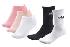 image294 PUMA 9 Paar Sneaker oder Sportsocken Socken für 15,99 Euro inklusive Versand