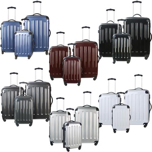 koffer gal2012 3teiliges Hartschalenkofferset für 79,95€ inklusive Versand