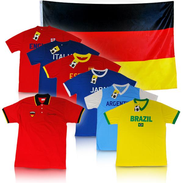 wm trikot gal WM Fanset für 11,99€ incl. Versand