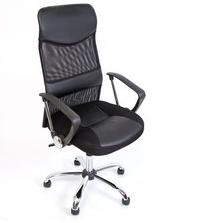image105 Bürostuhl Mailand für 39,90€ inklusive Versand