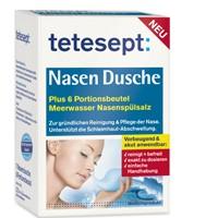 tetesept nasendusche 8866578 tetesept Nasendusche für 1 Euro – ab 10€ Gesamtbestellwert entfallen die Versandkosten