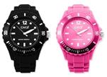 image392 CM3 Silikon Armbanduhr in 17 verschiedenen Farben inkl. 2ter Ersatzbatterie für je 3,33€ + ein weiteres OHA Angebot