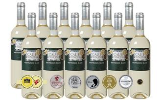 image161 [Top] Nur heute: 18 Flaschen Wein für nur 34,20 € inkl. Versand