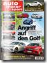 """image thumb138 Verschiedene Zeitschriftenangebote, so z.B. 12 Ausgaben Zeitschrift """"Wunderwelt Wissen"""" für 5,60€ anstatt 45,60€"""