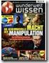 """image thumb143 Verschiedene Zeitschriftenangebote, so z.B. 12 Ausgaben Zeitschrift """"Wunderwelt Wissen"""" für 5,60€ anstatt 45,60€"""