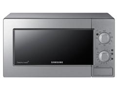 image thumb ab 13Uhr: Samsung Mikrowelle (20L, 750 W, Edelstahl, Grill) für 69€