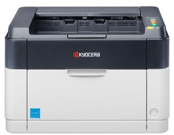 Bild zu S/W-Laserdrucker Kyocera FS-1041 für 49,90€ inkl. Versand
