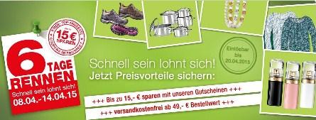 Bild zu Galeria Kaufhof: 6 Tage-Rennen – Bis zu 15€ Rabatt (abhängig vom Bestellwert)
