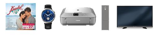 Bild zu Saturn Late Night Shopping Angebote, z.B. CANON PIXMA MG5655 Tinten-Multifunktionsgerät für 59,99€