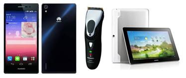 Bild zu Die Allyouneed.com Tagesangebote, z.B. [Demoware] Huawei Ascend P7 Smartphone für 159€