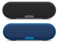 Bild zu Amazon: Beim Kauf von zwei Sony SRS-XB2 gibt es 50% Rabatt auf den günstigeren Lautsprecher