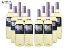 Bild zu Weinvorteil: 12 Bodegas Vinedos Contralto Calle Principal VdT Castilla für 47,88€