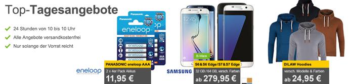 Bild zu Die Allyouneed.com Tagesangebote, so z.B. Samsung S6 Edge als B-Ware für 299,95€