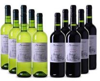 Bild zu Weinvorteil: 6 Flaschen Promesse – Merlot + 6 Flaschen Promesse – Sauvignon Blanc oder 6 Flaschen Promesse – Chardonnay für 48€