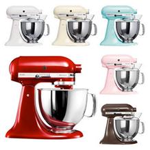 Bild zu [B-Ware] KitchenAid ARTISAN Küchenmaschine 5KSM150PS für je 349,90€