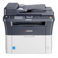 Bild zu Kyocera FS-1320MFP S/W Laserdrucker (Scanner, Kopierer, Fax) für 119€