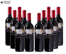 Bild zu Weinvorteil: 12 Flaschen Calle Principal – Tempranillo-Cabernet Sauvignon für 39,99€