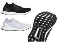 Bild zu adidas UltraBoost Uncaged Sneaker für je 120€