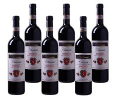 Bild zu Weinvorteil: 6 Flaschen Vallaresso – Chianti Riserva DOCG für 41,89€
