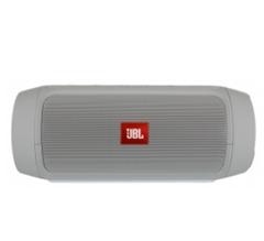 Bild zu JBL Charge 2+ Lautsprecher für 79€ (Vergleich: 101,76€) + gratis 19,75€ in Superpunkten