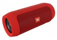 Bild zu JBL Charge 2+ Bluetooth Lautsprecher NFC Rot für 89€