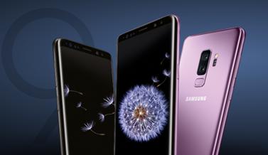 Bild zu Das neue Samsung S9 (und Samsung S9+) wurde vorgestellt: nun mit Tarif bestellen und das Smartphone vor Verkaufsstart erhalten