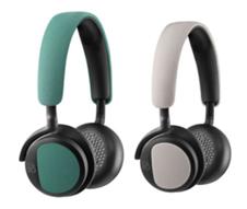 Bild zu Bang & Olufsen BeoPlay H2 On-Ear-Kopfhörer ab 67,50€