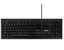 Bild zu ASUS ROG Sagaris GK1100 RGB Gaming Tastatur für 58,10€