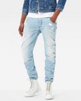 Bild zu G-Star RAW Arc 3D Slim Herren Jeans lt aged destroy für 54,58€