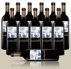 Bild zu 12 Flaschen Clos Lupo Reserva 2014 für 50€