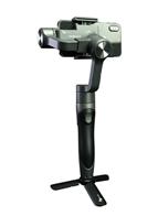 Bild zu FY-TECH Vimble 2 Gimbal (passend für Smartphones mit einer Breite von 57 mm bis 84 mm) für 79€ (Vergleich: 92,02€)