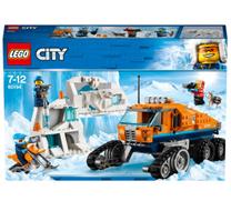 LEGO City Arktis-Erkundungstruck 60194 Galeria Kaufhof