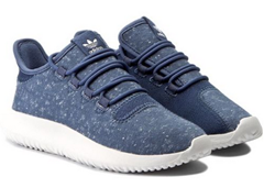 Bild zu adidas Tubular Shadow Sneaker für 39,99€ (Vergleich: 59,97€)