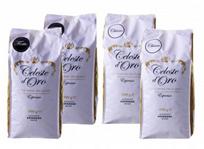 Bild zu Kaffeevorteil: 20% Rabatt auf alle Kaffeesorten (ab 30€ MBW)