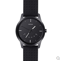 Lenovo Watch 9 Wristband - $19 99 Free Shipping