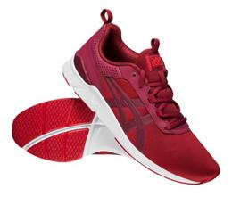 Bild zu ASICS Gel-Lyte Runner Sneaker rot für 29,20€ (Vergleich: 53,94€)