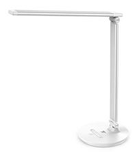 Bild zu TaoTronics Dimmbare LED Schreibtischlampe (3 Farbmodi und 7 Helligkeitsstufen) für 19,99€