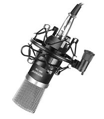 Bild zu Neewer NW-700 Professionelles Studio Rundfunk & Aufnahme Mikrofon für 10,19€