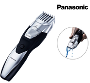 Bild zu Panasonic ER-GB52 Bart-/Haarschneider für 35,90€ inkl. Versand (Vergleich: 65,83€)