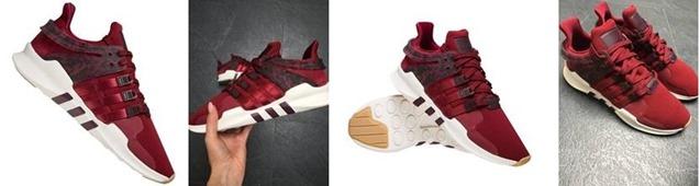 Bild zu SportSpar: adidas Originals Equipment Support ADV 91/16 Sneaker für 55,55€ inkl. Versand (Vergleich: ab 72€)