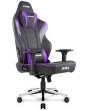 Bild zu AKRACING Gaming Stuhl Master Max indigo für 329€ inkl. Versand (Vergleich: 429€)