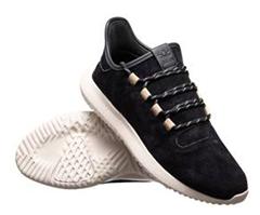 Bild zu adidas Originals Tubular Shadow Suede Leder-Sneaker für 38,99€ (Vergleich: 46,94€)