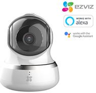 Bild zu Ezviz C6B Indoor Wifi HD-Kamera mit 360°-Panorama-Blick für 75,90€ inkl. Versand (Vergleich: 89,99€)