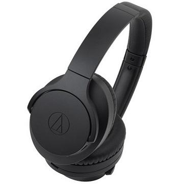 Bild zu Kabelloser Over-Ear Kopfhörer Audio Technica ATH-ANC700BT für 125,90€ (Vergleich: 163,89€)