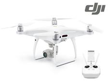 Bild zu DJI Phantom 4 Pro V2.0 Drohne für 1.299,95€ (Vergleich: 1.529,42€)
