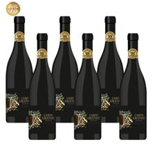 Bild zu Weinvorteil: 6 Flaschen Campo Grande – Vino Rosso für 35,89€