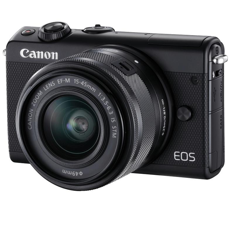 Bild zu Systemkamera Canon EOS M100 Kit mit EF-M 15-45 für 279€ (Vergleich: 329€)